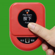 Press fire alarm button with isolated background — Stock Photo #7772989