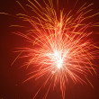 Fireworks to celebrate festival — Stock Photo