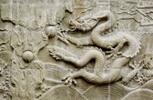 Dragon's relief sculpture — Photo