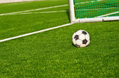 Soccer ball football goals backgraund — Stock Photo