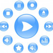 Media player icons — Vettoriali Stock