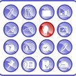 Office icons — Stock Vector #7700621