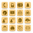 Office icons — Stock Vector #7893046