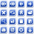 Browser icons — Stockvektor #7953948