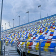 Stadium with colorful seats — Stockfoto #7888987
