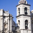 Bell tower of cathedral of Havana - Cuba - Stock Photo