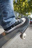 A boy with skateboard — Stock Photo