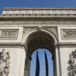 Paris arc de triomphe — Stock Photo #7778228