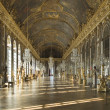 Stock Photo: Royal residence Versailles