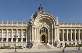Muzeum petit palais w paryżu — Zdjęcie stockowe