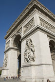 Paris arc de triomphe — Stock fotografie