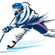 Hockey player — Imagen vectorial