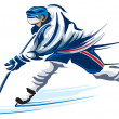 Hockey player - Stock Vector