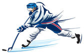 Hockey player — Stock Vector