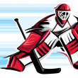 Hockey player — Stock Vector #7661578