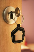 House key — Stock Photo