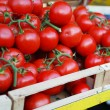 Stock Photo: Tomatoes at market stand
