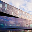 Harpa concert hall in Reykjavik, Iceland — Photo