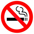 No smoking sign — Stock Photo #7536161