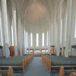 Hallgrimskirkja church - landmark of the Reykjavik, Iceland — Stock Photo
