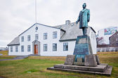 The government house in Reykjavik, Iceland — Stock Photo