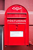 Red post box — Stock Photo