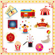 Funny circus icons. - Stock Vector