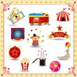 Funny circus icons. — Stock Vector
