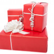 Red gift boxes - Stock Photo