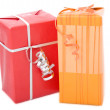 Stok fotoğraf: Two Christmas gift boxes