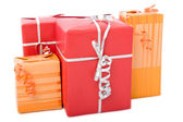 Group of gift boxes — Stock Photo