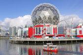 Expo Pavilion — Stock Photo