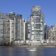 Stock Photo: Apartment Towers in Downtown Vancouver