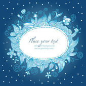 Beauty blue floral background with place for your text — Stock Vector