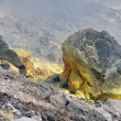 Stock Photo: Sulphur stone