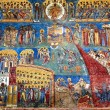the judgment day fresco on western wall of Voronet monastery, — Stock Photo