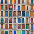 Stock Photo: Front doors, Barcelona, Spain