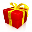 Christmas gift in red and yellow — Foto Stock