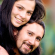 Couple portrait outdoors — Stock Photo