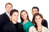 Business team portrait — Stock Photo