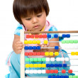 Early learning - Stock Photo