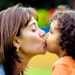 Family love - mother and son — Stock Photo