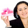 Royalty-Free Stock Photo: Business woman with a gift