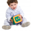 Early learning boy - Stock Photo