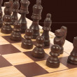 Stock Photo: Chess set in perspective view
