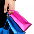 Carrying shopping bags — Stock Photo