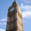 Royalty-Free Stock Photo: Big Ben clock