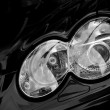 Car headlights - Stock Photo