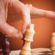 Business competition - chess — Foto de Stock