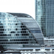 Corporate buildings in london - Foto Stock